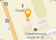 Агротехсервис, ООО