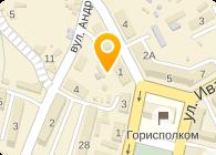 Промгазаппарат, ДП Завод
