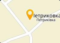 ПРХ Петриковский рыбхоз, ООО
