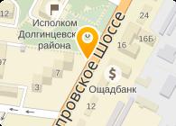 Арктур-ЮС, ООО