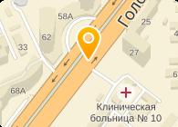 Вестерн Груп Украина, ООО