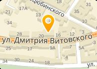 Львовхарчопроект, ДППКТИ