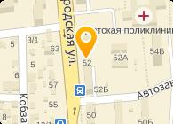 Молмикс Груп, ООО