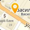 Васильковхлебопродукт, ЗАО
