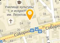 ВинАвиа, ООО