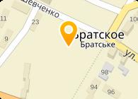 Людмиловский Элеватор, ОАО