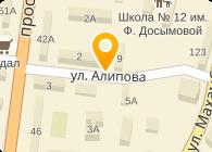 Запад Монтаж Строй, ТОО