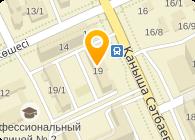Астана ирригация, ТОО