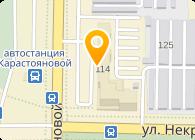 РосБелТрейд, ООО Торговый дом