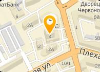 GPS-Service, ЧП