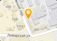 Мекмар Украина, ООО