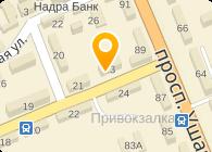 Agro-San-Ukr LTD (Агро-Сан-Укр ТПП), ООО