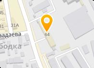 Логистик Сервис, ООО