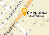 Тарасовский консервный завод, Романюк, СПД