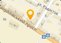 Звирятко ветеринарная клиника, ООО