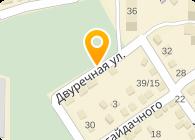 Двуречанский элеватор, ЗАО