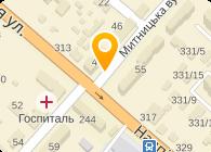 Облагрохим-Черкасы, ООО