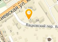 НАУТИЛУС, ЧФ