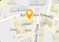 BroadGrain: представительство в Украине, ООО