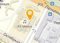 Национальный пресс-центр Республики Беларусь