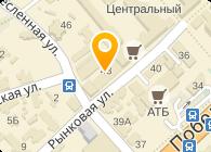 Черниговская электронная компания, ТОВ