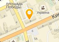 КАСКАД, ООО