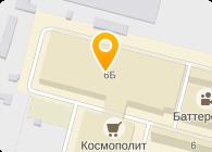 Ю Би Си, Компания (Украинский бизнес канал UBC)