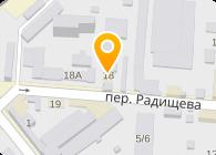 Авангард-Сервис, ООО