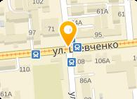 Central Asia Telekom (Централ Эйша Телеком), ТОО