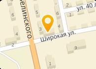 Связь Монтаж 2010, ТОО