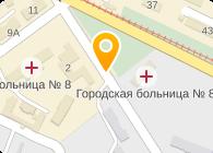 ЛИМО-СЕРВИС, ЧПФ