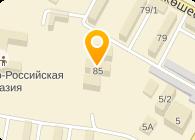Интернет-Центр, ТОО