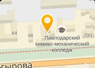 Нурсат Павлодарский филиал, ТОО