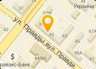 ВИКТОР-99, ЧП