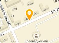 Аттестованный обменный пункт WebMoney (ВебМани), ТОО