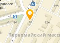 Питомник черных терьеров Сокровище Руси, ЧП