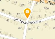 Кинологический клуб Аякс, ООО