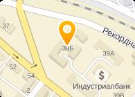 МЕГАТЕКС, ООО