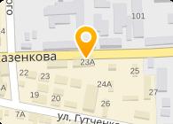 Донецкий Ветеринарный Диагностический Центр INVEKA, Компания