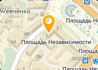 Государственная та ветеринарная и фитосанитарная служба Украины, ГП