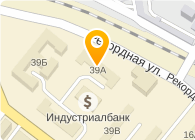 СИЛКОЛИТ, НПФ, ООО