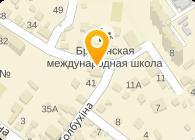 Ферзь, ООО