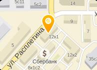 ООО ОЛИМП-СЕРВИС