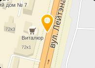АлтоЛан, ЗАО