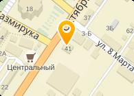 Беспроводной Интернет, Григорев ЧП