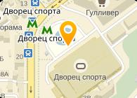 НКТ, ООО Компания