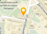 Диджитал агентство Kensu, ООО
