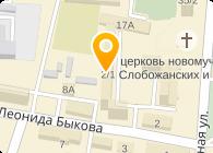 Планета Софт, ООО