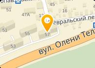 Стингрей, ООО