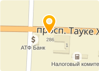 Ангел-Сити Интернет клуб ANGEL-CITY, ТОО